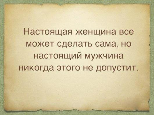 22094_587973631217610_1733037986_n